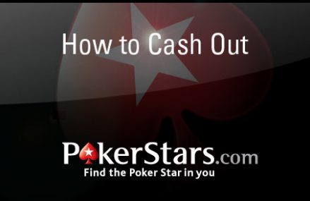 Вывод средств с PokerStars