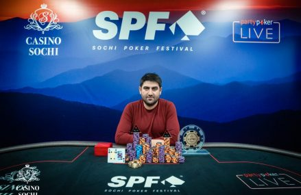Арутюн Саакян – чемпион Sochi Poker Festival Main Event